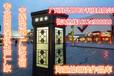 杭州自助朗讀亭帶掃碼點唱機廠家定做多少錢哪里有賣