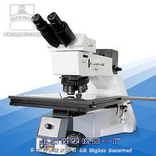 7XB大平台金相显微镜-上海光学仪器一厂生产