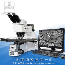 8XB-PC正置金相显微镜-上海光学仪器一厂生产
