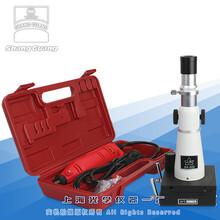 上海光学仪器一厂生产-BX-500西安便携式金相显微镜