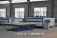 夹胶玻璃设备厂家,玻璃夹胶炉价格