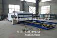 EVA夹胶玻璃设备价格,玻璃夹胶炉厂家
