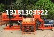 ZDY650坑道钻机煤矿坑道勘探用钻机厂家直销中秋钜惠