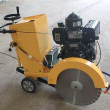 厂家直销山东路面切割机厂家混凝土柴油切割机质优价低