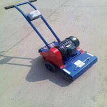 厂家直销路面清灰机多功能清灰机混凝土地面清灰机电动清灰机