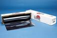 俸宜和堂裝飾建筑玻璃隔熱膜防曬膜,有效降溫降節能!