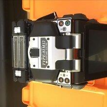 日本住友81M12带状光纤熔接机图片
