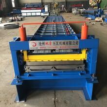 直銷760角馳壓瓦機設備彩鋼角馳壓瓦機設備屋面瓦成型機圖片