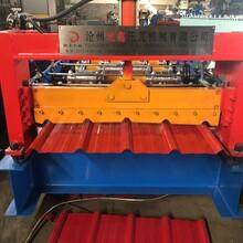 沧州地鑫压瓦机供应数控液压全自动压瓦机彩钢840压瓦机设备图片