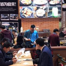 餐饮加盟展、2017上海餐饮连锁展