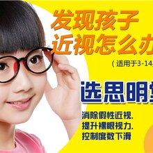 上海近视恢复训练,静安区宝宝近视训练,恢复视力办法,思明堂供