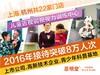小孩子弱视症状,上海视力恢复训练,弱视可以配眼镜吗,思明堂供