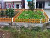 望江潜山PVC草坪围栏厂-望江PVC护栏-望江PVC围墙厂-潜山PVC护栏厂