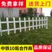 响水县pvc护栏绿化护栏_院墙护栏