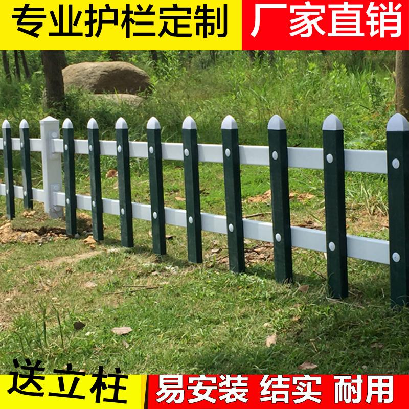 金华兰溪庭院围墙户外绿化栅栏本地厂家