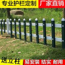 遵义余庆pvc塑钢护栏_pvc草坪护栏图片