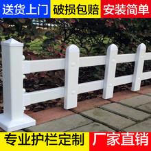 蚌埠禹会草坪护栏_绿化护栏供应图片