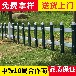 合肥瑶海pvc护栏_仿木护栏_塑料篱笆栏杆我要最便宜