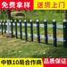 兴安阿尔山变压器围栏_花园围栏有什么区别
