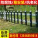 五河县pvc护栏绿化护栏_院墙护栏