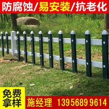 批发浙江衢州PVC栅栏_塑钢围墙护栏_草坪围栏