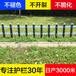广东揭阳pvc草坪护栏~草坪绿化栅栏供应