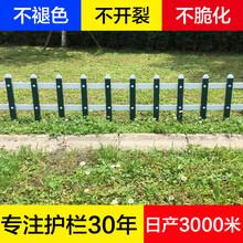 广东揭阳pvc草坪护栏~草坪绿化栅栏供应图片