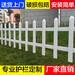 闪电发货马鞍山含山县pvc塑钢护栏_围栏pvc护栏