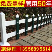 河南濮陽塑鋼護欄綠化欄桿多少錢圖片