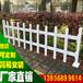杜集区pvc护栏绿化护栏_多少钱每米?