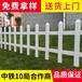 攀枝花仁和变压器围栏_草坪护栏_亚热带护栏厂家
