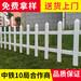 呼和浩特土默特左旗别墅护栏_幼儿园围栏哪种样式好?