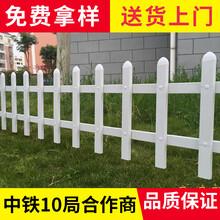 南京鼓楼pvc绿化带护栏_变压器护栏本地报价图片