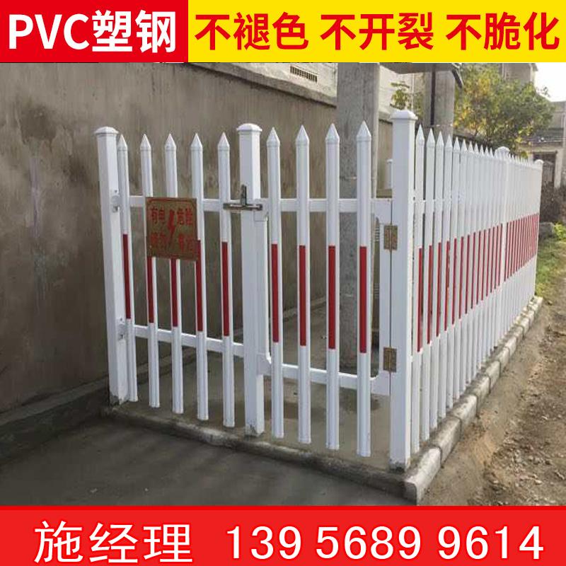 凤阳pvc护栏栅栏_附近哪里有卖
