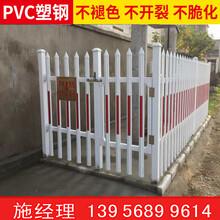 供应金华兰溪pvc护栏_小区PVC塑钢护栏图片