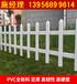 楚雄楚雄塑料篱笆栏杆花园围栏供应