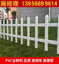 云南大理pvc护栏_塑钢护栏供应图片