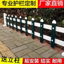 现货一堆凉山布拖县变压器围栏_花园围栏图片