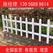 附近多少钱榆林横山草坪护栏_栏杆电力围栏