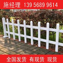 凤阳pvc护栏栅栏_附近哪里有卖图片