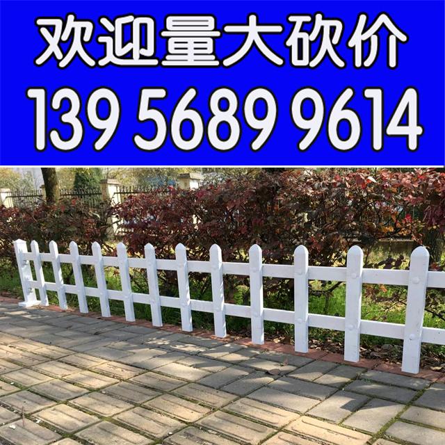 台州三门县户外绿化栅栏pvc护栏欢迎下单