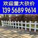 江蘇宿遷庭院柵欄_綠化欄桿_塑鋼pvc護欄圍欄市場價格