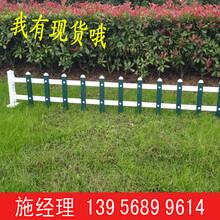 批发郴州苏仙塑钢栏杆_围墙护栏_pvc护栏图片