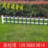 白城洮南塑钢护栏_pvc护栏欢迎采购护栏