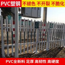 闪电发货眉山仁寿县pvc护栏_小区围墙护栏图片