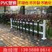 响水县pvc护栏绿化护栏_多少钱每米?