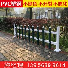 台州玉环县户外绿化栅栏pvc护栏欢迎下单图片