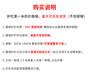 凉山昭觉县pvc护栏_塑料护栏_塑钢护栏为了新农村拼了