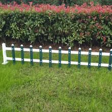 玉溪澄江绿化护栏_栏杆篱笆护栏我有价,你有量图片