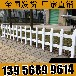 颍东区pvc草坪护栏栅栏_院墙护栏